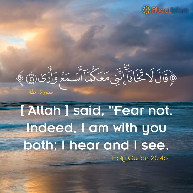 Never forget that he hears and sees all! #islamicquotes