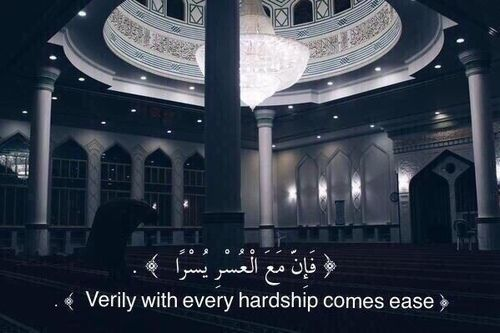 quotes, القران الكريم, and اقتباسً image