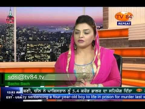 SOS 2/23/2016 Part.3 Dr.Amarjit Singh: Brahmanism Rules Through Confusio...