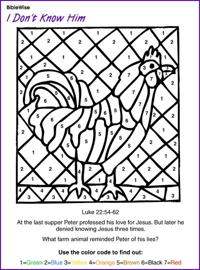 Bible Coloring Pages For 3 Year Olds Bible coloring pages for