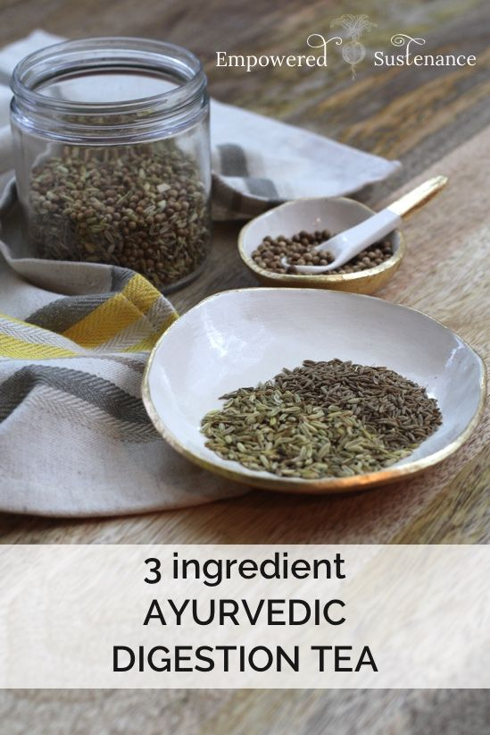Ayurvedic Digestion Tea, made with 3 spices you likely have in your pantry right now.