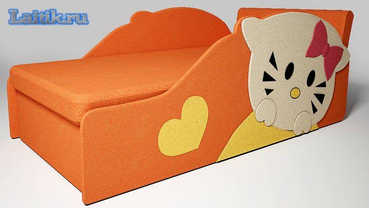 Детская модульная мягкая мебель. Детский диван кровать Китти.  Интернет-...
