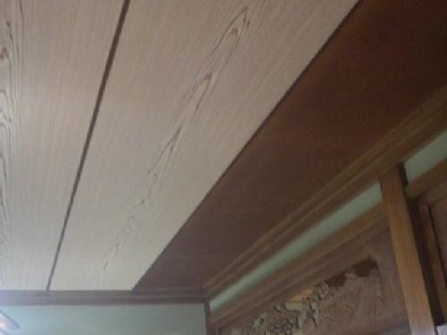 忍法 和室天井リフォームの術 インテリアなかむら 和室 天井