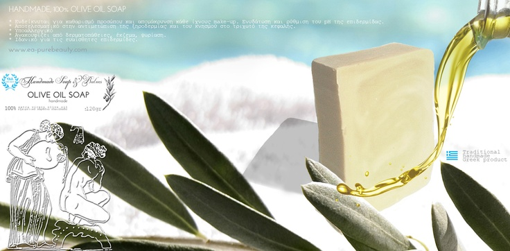 OLIVE OIL SOAP E Pure Beauty