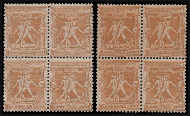 Stamp Auction - Greece - 1896 FIRST OLYMPIC GAMES 1896 first olympic games - Mail Auction #37 General Stamp Sale, lot 632