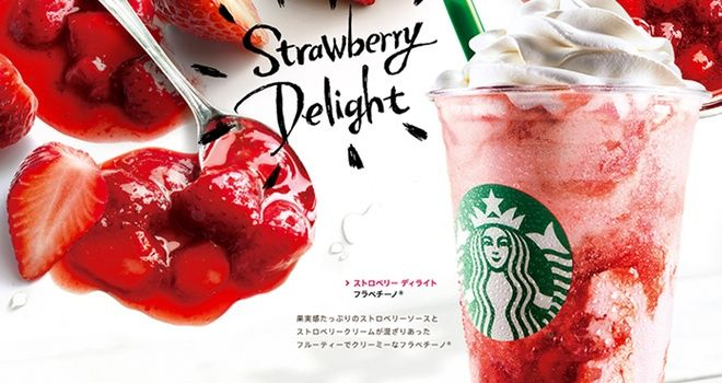 starbucks halloween japan