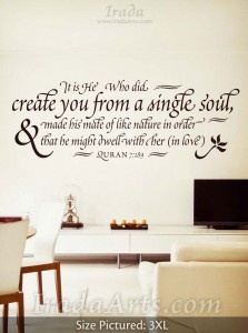 Islamic wall decal of a Quranic verse on marriage and love!! I so want this.