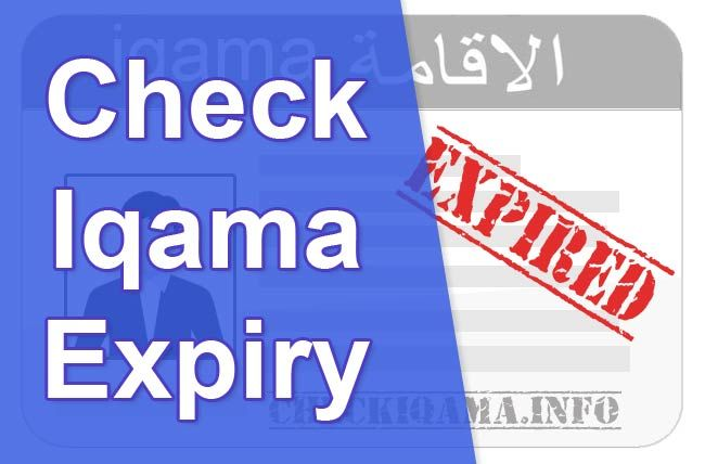 Check Iqama Expiry Date Without Absher Moi Query In Ksa 2020 Portal System Dating Health Ministry
