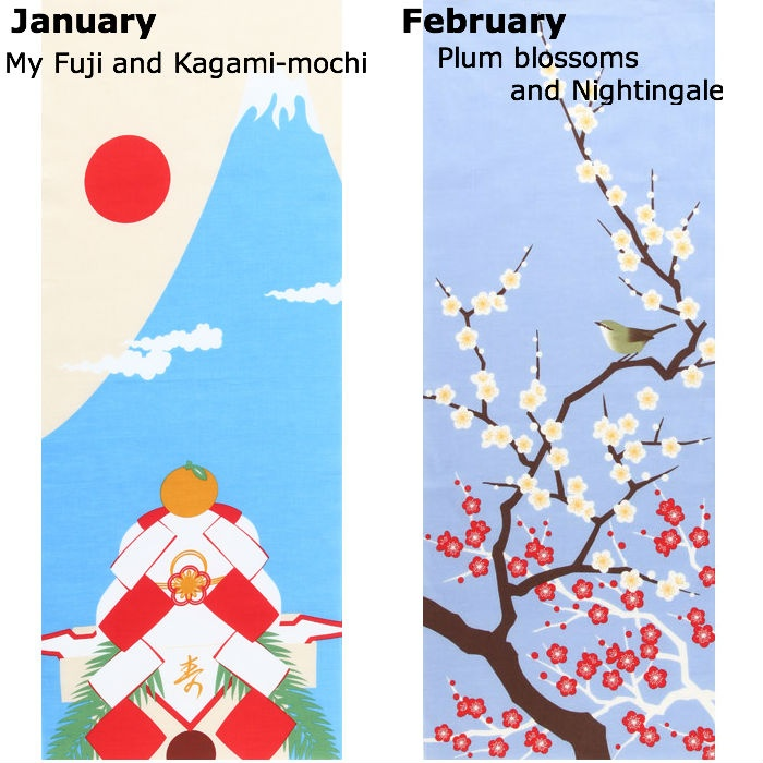 Japanese tenugui cloths:jan/feb designs.   January : New year Sunrise with Mount Fuji and Kagami-mochi.    February : Nightingale and plum blossom.