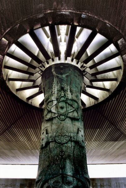 Museo Nacional de Antropologia by Pedro Ramirez Vazquez my favorite building in the world
