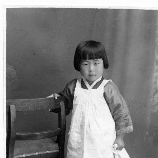 Portrait of a young girl, Peng Yang, Korea, ca. 1920-1940 :: International Mission Photography Archive, ca.1860-ca.1960