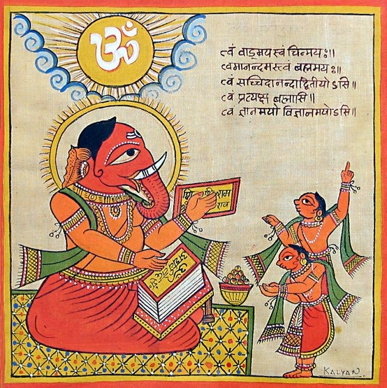 Lord Ganesha Reading Veda. Phad Painting from Rajasthan, India