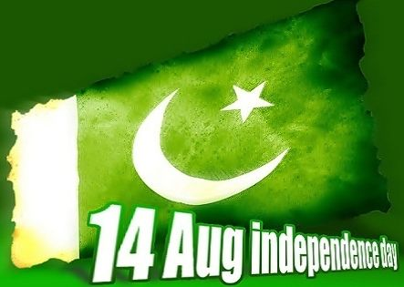 Pakistan Independence Day quotes sms messages