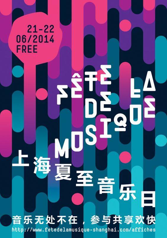 Fête de la musique - Shanghai - par Matthieu Cordier
