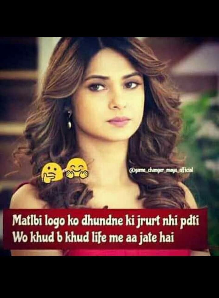 Pin By Anamiya Khanツ On Jennifer Winget Heart Quotes Feelings Heart Quotes Motivational Quotes In Hindi