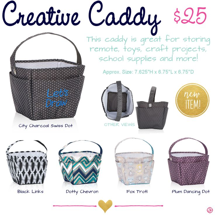 Creative Caddy by Thirty-One. Fall/Winter 2015. Click to order. Join my VIP Facebook Page at https://www.facebook.com/groups/1603655576518592/