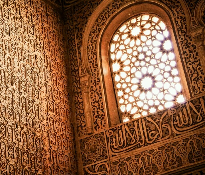 Islamic Art has been around for hundreds of years while an inspirational to many other civilizations.