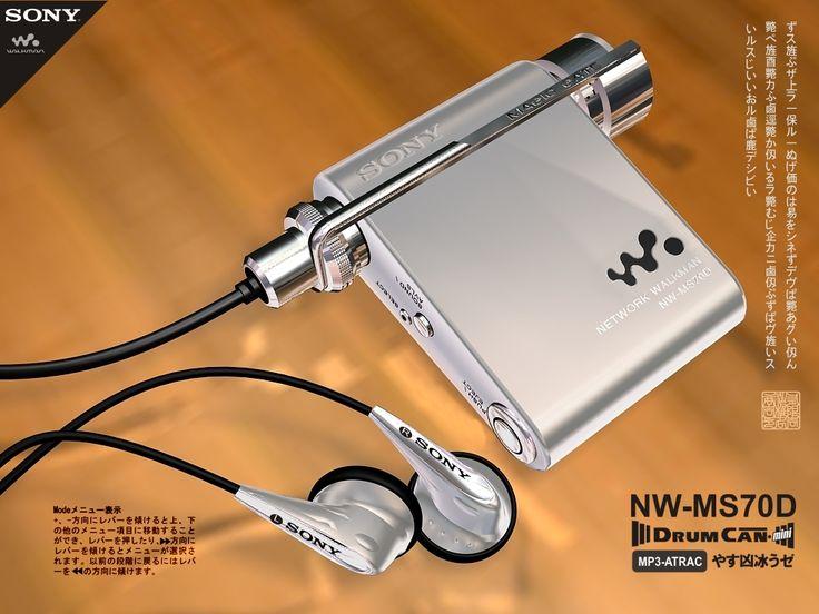 Sony NW-MS70D -  3DMAX - www.remix-numerisation.fr - Rendez vos souvenirs durables ! - Sauvegarde - Transfert - Copie - Digitalisation - Restauration de bande magnétique Audio - MiniDisc - Cassette Audio et Cassette VHS - VHSC - SVHSC - Video8 - Hi8 - Digital8 - MiniDv - Laserdisc - Bobine fil d'acier - Micro-cassette - Digitalisation audio