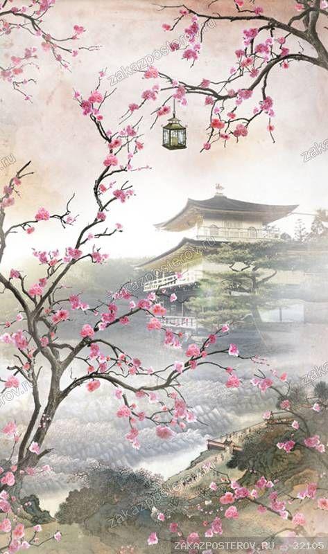 Китайские и японские картинки, днем