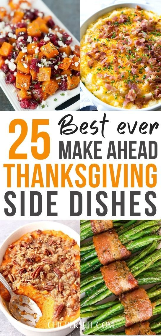 25 Best Thanksgiving Side Dishes That Your Family Will Love In 2020 Thanksgiving Side Dishes Thanksgiving Recipes Side Dishes Veggies Thanksgiving Side Dishes Easy