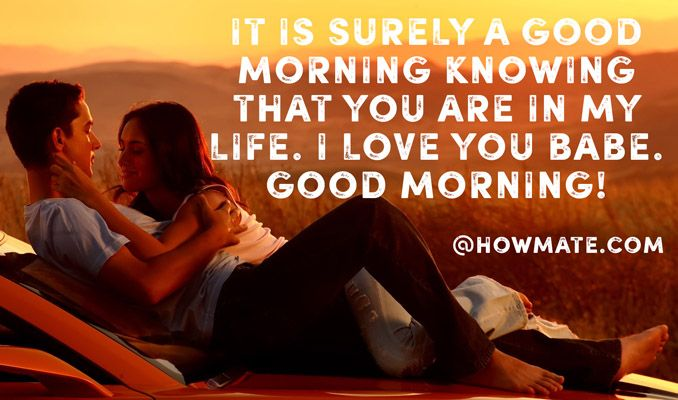 Best 25 Morning Quotes For Him Ideas On Pinterest: 25+ Best Ideas About Good Morning Kiss Images On Pinterest
