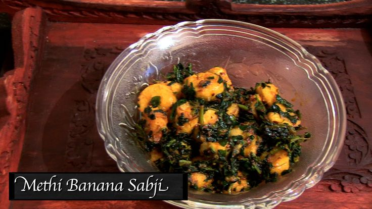How To Make Kela Methi Nu Shak By Toral Rindani || India Food Network