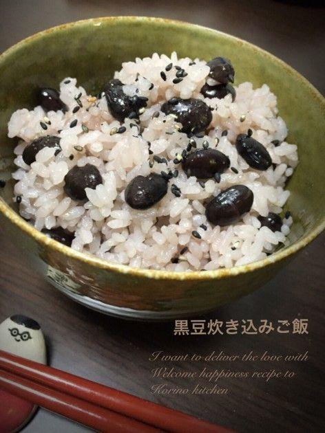捨てないで〜黒豆余ってたらたいちゃお〜♡煮汁と一緒に炊くだけで優しい優しい味出来上がり〜高タンパク質ご飯です。