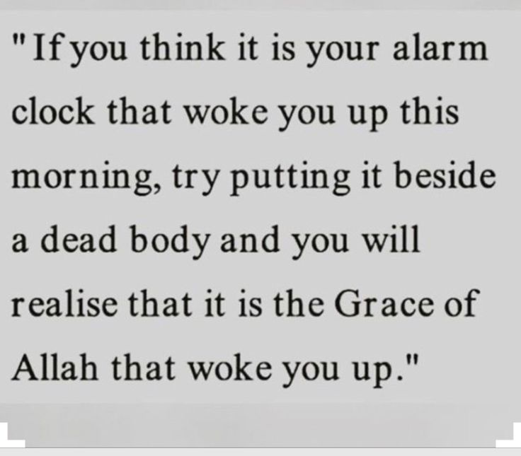 Ya Allah! Sub'anAllah!
