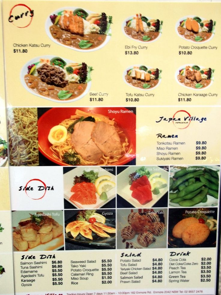 Japanese Food Lunch Menu