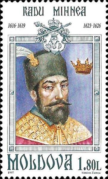 Radu Mihnea (1616-1619, 1623-1626)