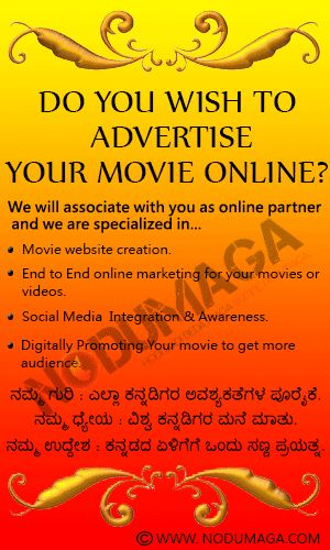 Dating A Player Advice Meaning In Kannada Of Custard