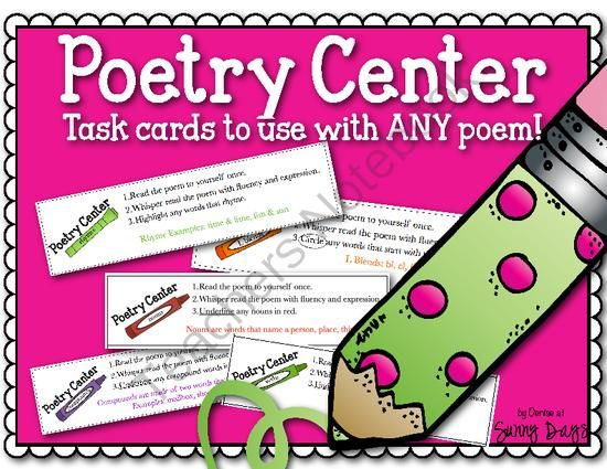 Poetry Center Task Cards from Sunny Days on TeachersNotebook.com -  (8 pages)  - Poetry Center Task Cards