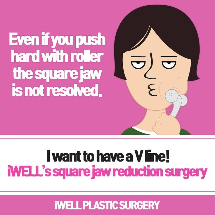 Are you still worried about your squre – jaw???  Let's figure out with iWELL's square jaw reduction surgery.  There is a reason why people choose iWELL plastic surgery♥  Tel: (+82) 2-542-2017  Email: iwellps@naver.com  Webstie: http://eng.iwellps.com/