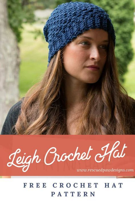 Make this easy and fast crochet hat pattern today! Free Crochet pattern  from Rescued Paw Designs www.rescuedpawdesigns.com  crochet  crochetpattern 636c8b90ba2