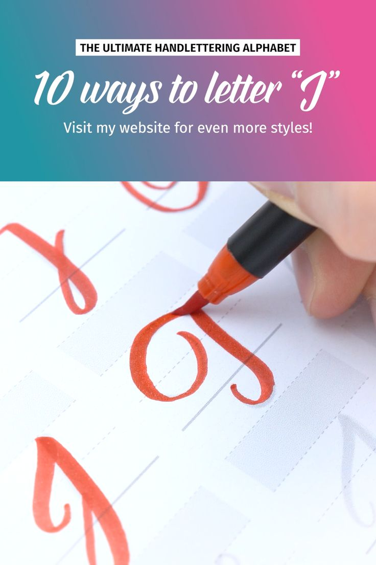 "10 ways to letter ""J"" 