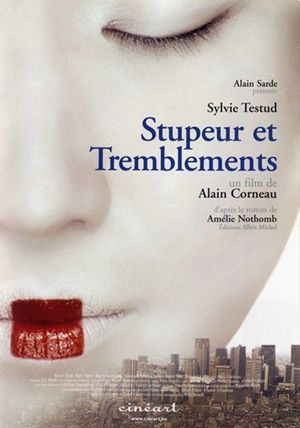 Stupeur et tremblements, le film - Fear and Trembling -  Alain Corneau