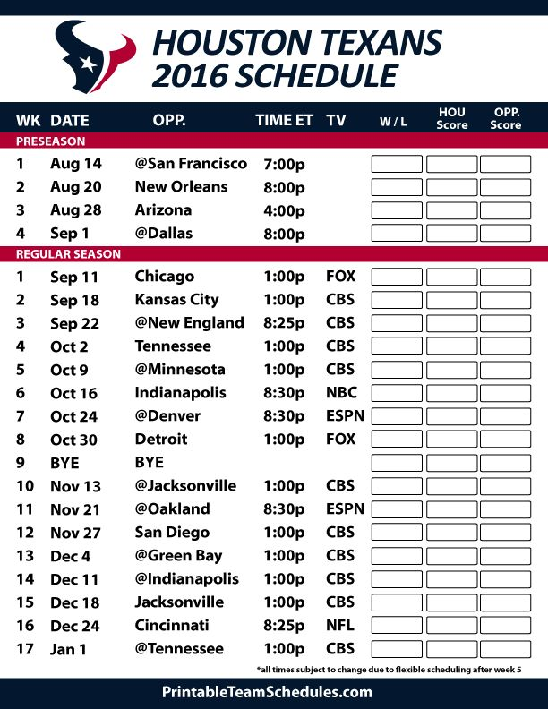 2016-17 Houston Texans Schedule