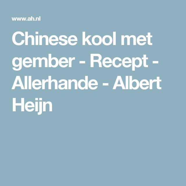 Chinese kool met gember - Recept - Allerhande - Albert Heijn