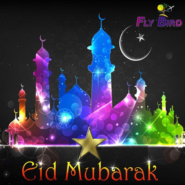 #EidMubarak #EidAlFitr