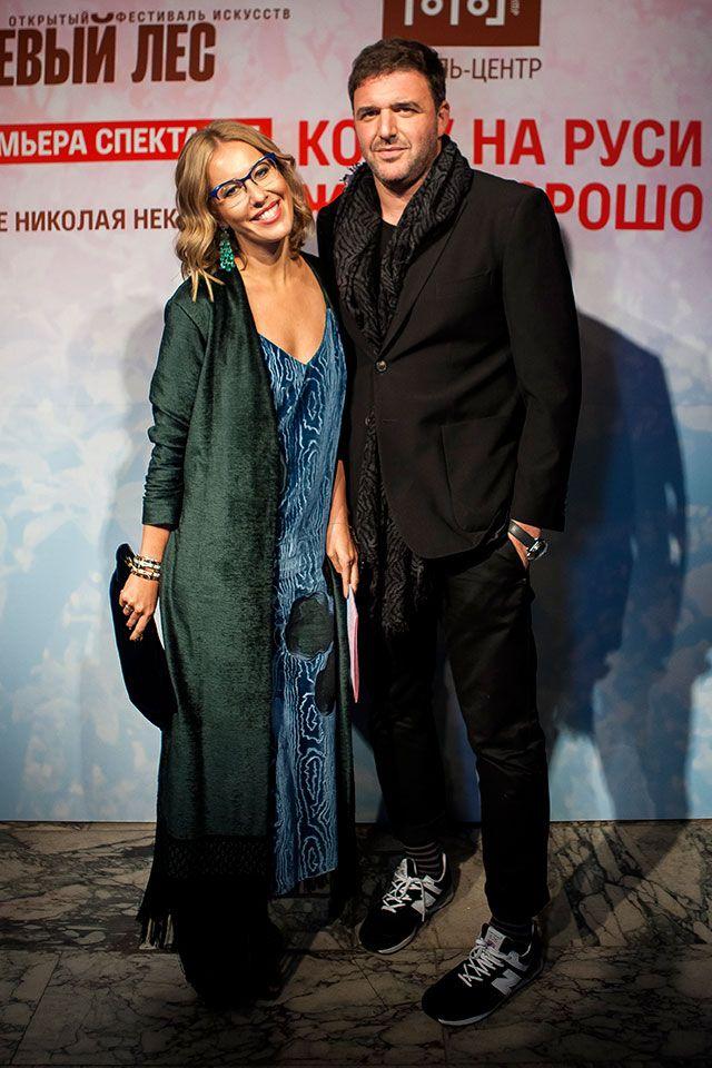 Ксения Собчак и Максим Виторган