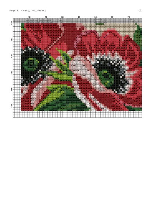 Gallery.ru / Фото #5 - Яркие цветы - irgelena