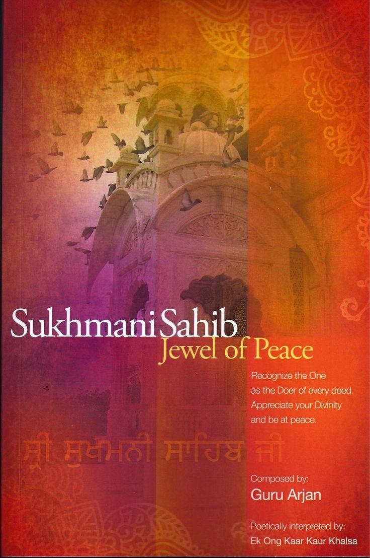 Sukhmani Sahib Cover