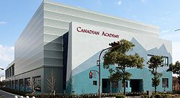 today we want to present one of Japanese language boarding schools: Canadian Academy is a private international school approved by the Japanese Ministry of Education, accredited by the US-based Western Association of Schools and Colleges (WASC) and the Council of International Schools (CIS)  http://best-boarding-schools.net/school/canadian-academy@-kobe,-japan-277