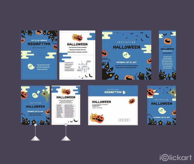 #이벤트, #행사, #템플릿, #현수막, #카드, #디자인, #스톡이미지, #엔파인, #아이클릭아트, #Click_your_heart