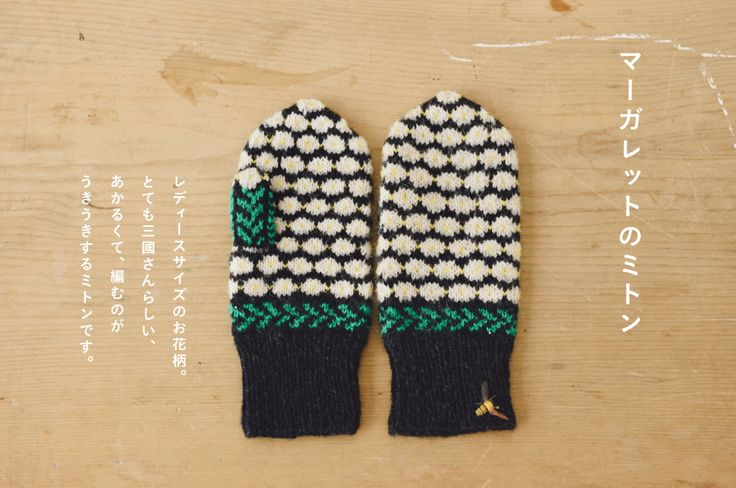 Miknits