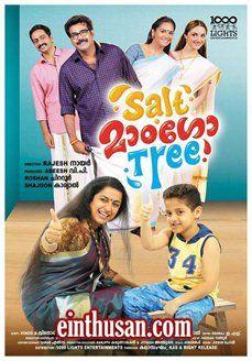 Salt Mango Tree Malayalam Movie Online - Biju Menon, Lakshmi Priyaa, Chandramouli, Suhasini Maniratnam, Paris Laxmi, Indrans and Sarayu. Directed by Rajesh Nair. Music by Hesham Abdul Wahab. 2015 [U] w.eng.subs