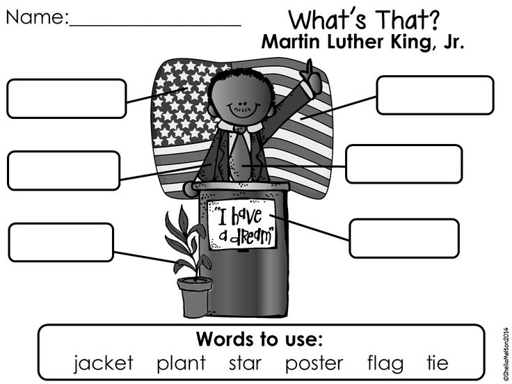 FREE!! Martin Luther King, Jr. activities ready for you to print and use in your classroom! #mlk