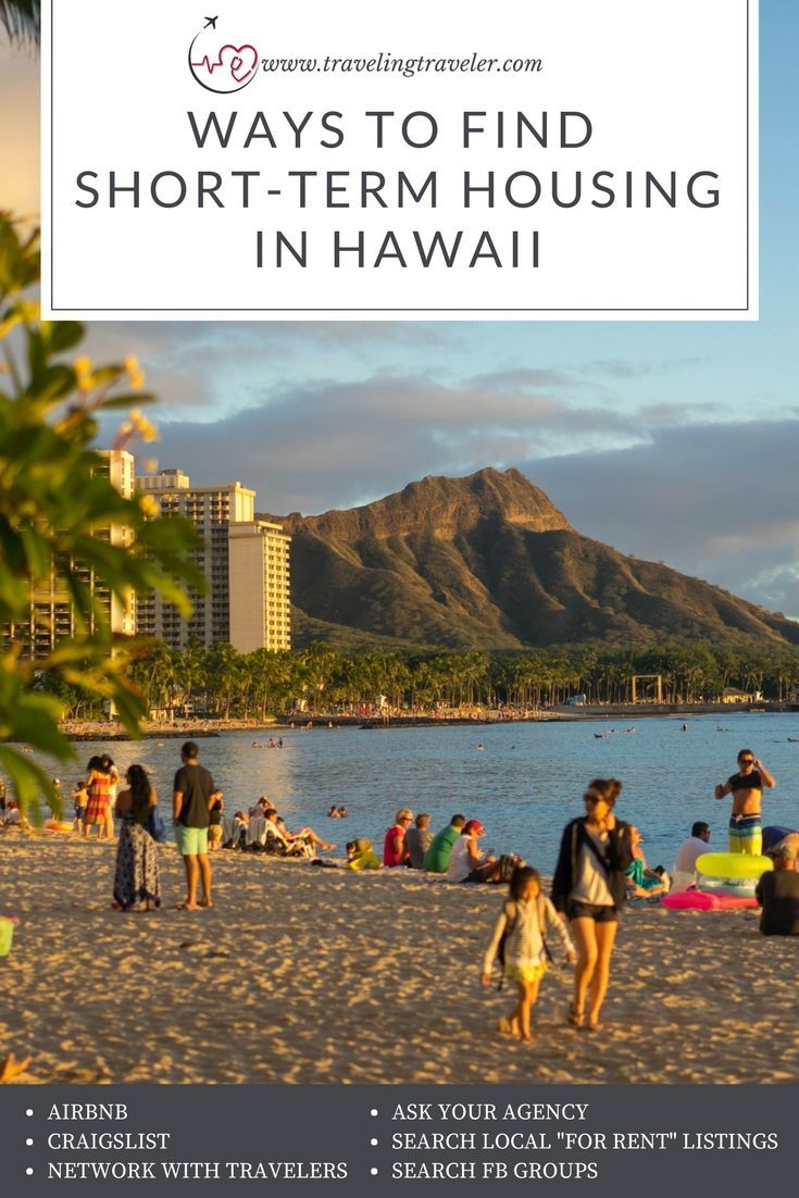 Hawaii Travel Assignment How To Find Short Term Housing Hawaii