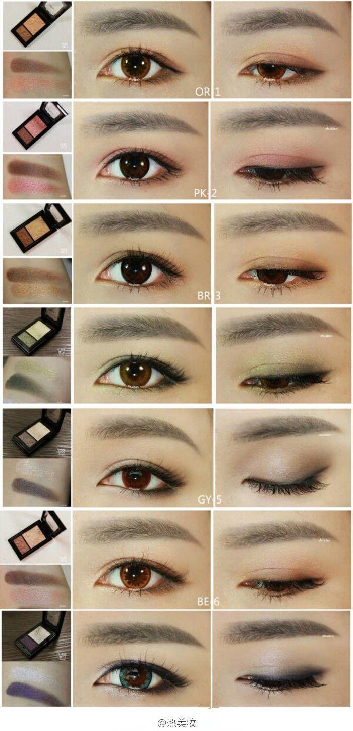Asian makeup eye japanese