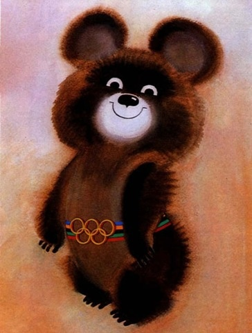 MISHA bear - olimpics retro